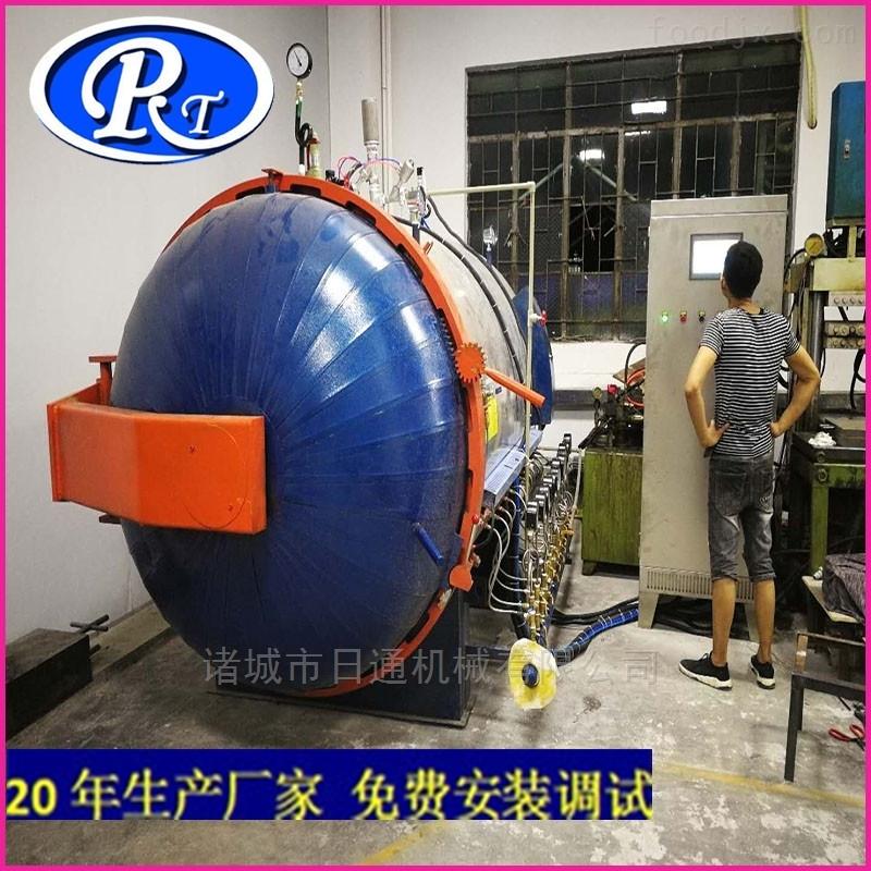热压罐 碳纤维高温高压定型设备-日通机械