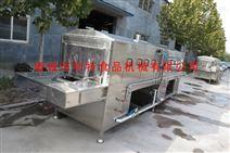 供應水果蔬菜周轉筐清洗機 洗箱機 節水節能