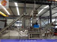 fx-1000-供应放心机械果蔬压榨机 大型食品厂专用压榨机 诸城压榨机专业生产厂家