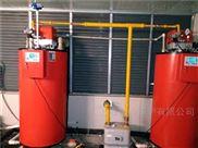 燃油(气)热水锅炉 采暖锅炉 淋浴锅炉