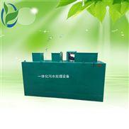 潍坊鲁创养殖屠宰污水处理设备