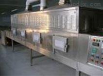 微波檳榔膨化設備