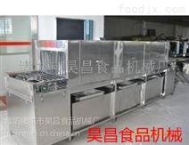 昊昌食品箱清洗机生产厂家