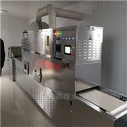 快速环保鸡精烘干设备 微波杀菌机厂家