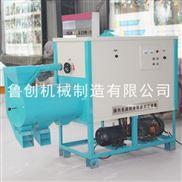 小型玉米加工机械打苞米碴子机
