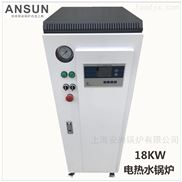 电热水锅炉18KW免使用证常压立式低氮环保