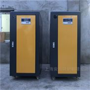 45KW地暖锅炉 电热锅炉 生活热水锅炉 锅炉