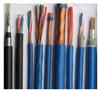 MHYVR矿用通讯电缆-MHYVRP信号电缆