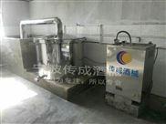 全自动移动式白酒酿造设备