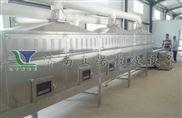 隧道式不锈钢食品加工用工业烤箱/烘烤设备