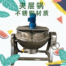 佳宜机械电加热夹层锅不锈钢大容量自动搅拌
