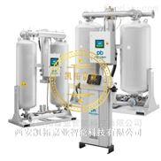 PRIMADK D系列-进口压缩空气干燥机西北地区总代理