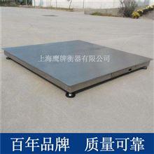 5吨不锈钢电子地磅秤