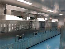 山东地区五香花生米微波烘烤设备厂家