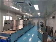 花生烘焙机 微波烘焙设备 立威微波设备厂家