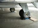 SCS-QC-B飞机称重仪,大型便携式飞机平台秤