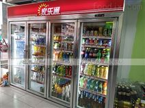 广州批发生产定制商用商场超市冷柜