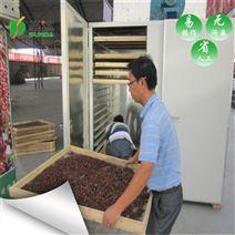 陕西花椒烘干设备 花椒干燥机