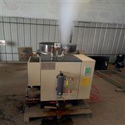 電加熱蒸汽發生器廠家直銷小型36kw電熱鍋爐