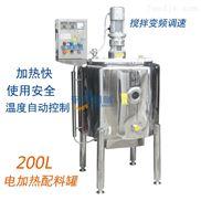 电加热配料罐(200L)/搅拌罐