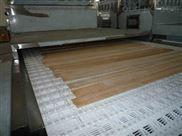 大型木材微波干燥設備