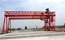 广西贵港门式起重机按主梁结构分类