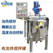 PJ-D型-电加热配料罐/电加热冷热缸/电加热罐
