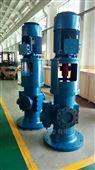 立式三螺杆泵 主机滑油泵 滑油备用泵