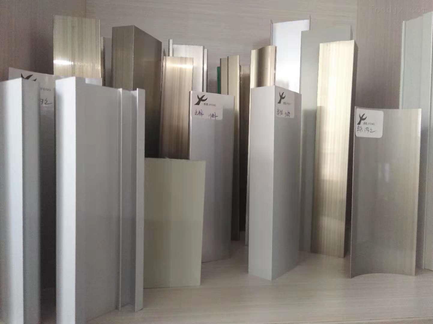 淄博净化铝型材在工程中的运用