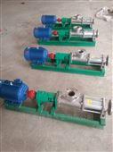 变频调速防爆不锈钢单螺杆泵 乙二胺输送泵
