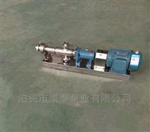 不锈钢单螺杆泵 果汁输送泵 浓浆泵