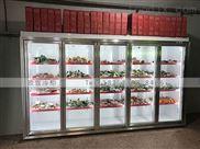 广州欧雪超市冷柜十大商用冷柜厂家