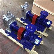 不锈钢自吸离心泵 耐腐蚀自吸泵 化工废液泵