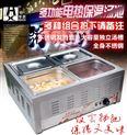 电热保温汤池
