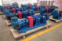 变频调速不锈钢高粘度转子泵 聚氨酯输送泵