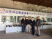 济南微波花生米低温烘培设备