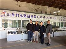 濟南微波進口肉解凍設備公司