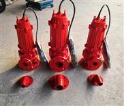 供暖热水泵、市政耐热污水泵、耐高温排污泵