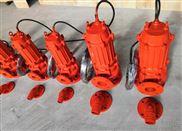 厂家直销耐高温耐热排污泵