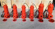 耐140度以内高温 耐热潜污泵