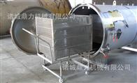 1200*3000mm玉米水浴式杀菌锅