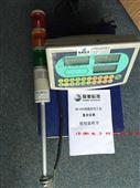 湖南:釺CS-200公斤带预警功能电子秤