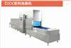 DXX系列洗箱机
