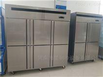 开封周口商用冰箱哪家好厨房两门四六门冰柜