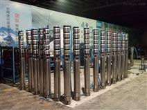 雨辰泵业种类齐全售后服务完善专业厂家