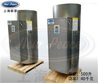 NP500-40公路桥梁蒸汽养护用6-100千瓦立式热水炉
