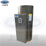 NP500-5454千瓦反应釜电锅炉化工环保电热水炉