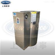 NP500-80全自动电加热节能环保80KW小型电热水炉