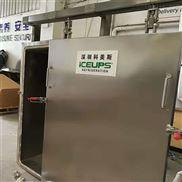 熟食真空預冷機 熱食快速冷卻機