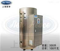 NP500-100铁路养护混凝土养护用100KW电热水炉